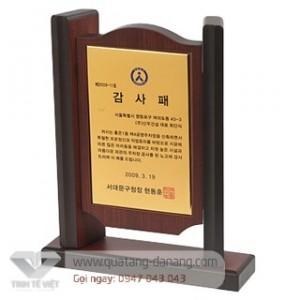 Kỷ niệm chương gỗ đồng _ TTV 004 - Gọi Ngay: 0947 043 043 - 0966 043 043
